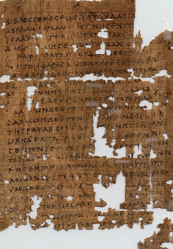 Los papiros de Oxirrinco